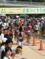 2009年9月くすのき駅伝大会の様子