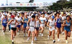 武庫川ユリカモメウルトラ70Kmマラソンのスタート