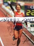 優勝した渋井陽子選手のゴール