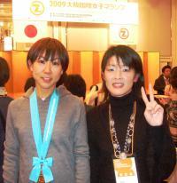 渋井陽子さんと小林玲子さん